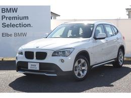 BMW X1 sドライブ 18i ハイラインパッケージ コンフォートアクセス