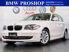 BMW 1シリーズ の中古車 116i 神奈川県横浜市都筑区 49.8万円
