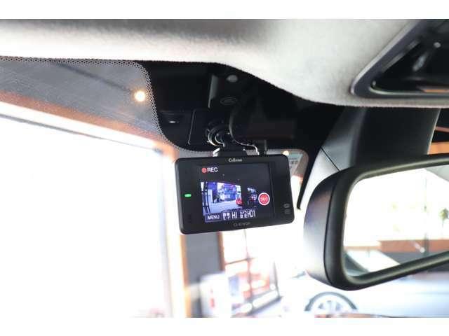今の時代には欠かせないドライブレコーダー付き!