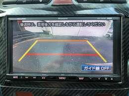 カラーバックカメラを装備しておりますので安全にバックする事が可能になっております♪バックが苦手な方でも安心して駐車する事が出来ますよ♪画面もクリアで嬉しいですね♪