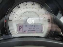 全車 納車時法定点検整備(24ヵ月もしくは12ヵ月)渡し致します。 しかも、バッテリー、エンジンオイル、オイルエレメント、ワイパー、エアコンフィルター(装着車)は 全て新品交換致します♪