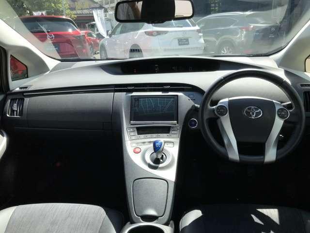 ☆運転席に座ると、運転姿勢を崩さず、見たいものがストレス無く見えます。☆