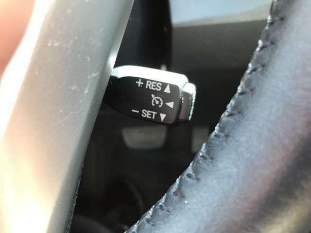☆オートクルーズコントロールとは、ハンドル手元の簡単なスイッチ操作で、定速度走行が可能な機能です!。(前方との車間距離を確認しながらの走行となります)☆