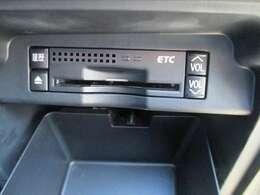 【ETC車載器】ETCなら高速道路をスイスイと通過!!クルマは料金所をノンストップで通過することができます!