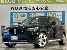 BMW X1 sドライブ 18i ハイラインパッケージ 本革 前席パワーシート 前席シートヒーター