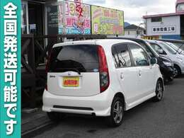 【装備】4WD・ダブルエアバック・ABS・キーレス・CD・電動格納ミラー・ベンチシート・アルミホイール