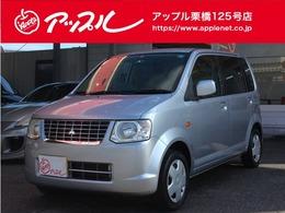 三菱 eKワゴン 660 MX 車検R4年5月/社外オーディオ/キーレスキー