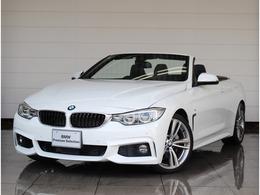 BMW 4シリーズカブリオレ 435i Mスポーツ LED ACC HUD 地デジTV Rカメラ PDC