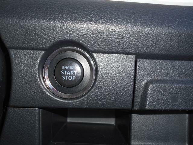 リモコンキーを身につけていれば、ブレーキを踏んでエンジンスイッチを押すだけでエンジンの始動が可能となりとっても便利です♪