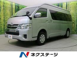 トヨタ ハイエース 2.7 グランドキャビン 4WD 4WD SDナビ