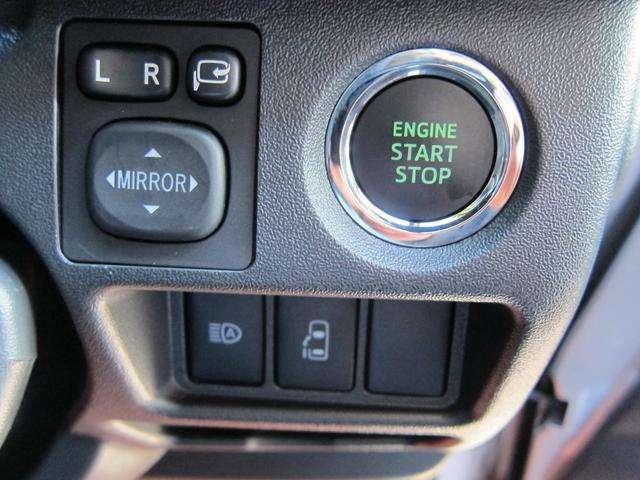 掲載前に全車点検を実施しております!契約後、ご納車前に整備を実施します。 新品バッテリー交換・ワイパーゴム交換・エンジンオイル交換・オイルエレメント交換・ブレーキオイル交換渡しが標準仕様です!