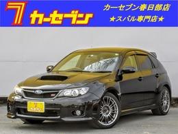 スバル インプレッサハッチバックSTI 2.5 WRX Aライン プレミアムパッケージ 4WD 本革シ-ト 18インチAW 純正ナビ スマ-トキ-