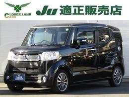ホンダ N-BOXスラッシュ 660 X ターボパッケージ 衝突軽減/スマ-トキ-/ナビ/TV/Bカメ/HID