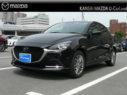 マツダ MAZDA2 1.5 XD Lパッケージ ディーゼルターボ 試乗車