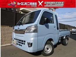 ダイハツ ハイゼットトラック 660 ジャンボ SAIIIt 3方開 4WD カラーパッケージ 届出済み未使用車
