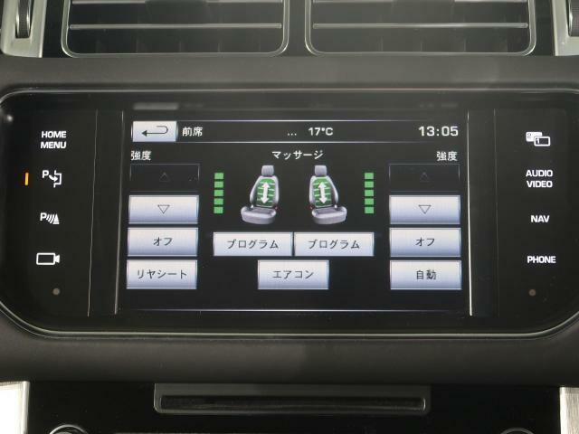 マッサージ機能を装備しています。この機能があるだけでも快適に車内をおくつろぎ頂けます。