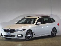 BMW 5シリーズツーリング 523d Mスポーツ ディーゼルターボ 認定中古車 ワンオーナー 禁煙車