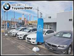 BMWを知り尽くした経験豊富なスタッフが、車両購入からアフターメンテナンス・ドレスアップ等全力でお手伝いさせて頂きます。
