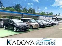 県下最大級のバリエーションで高級車から軽自動車まで、幅広い車種が展示しております。
