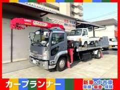 当店もキャッシュレスを導入しました!「Pay Pay」使えますので、お気軽にご相談下さい♪