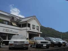 アクセス頂き誠にありがとうございます!当店は岡山県倉敷市、水島臨海本線・浦田駅より徒歩3分です!