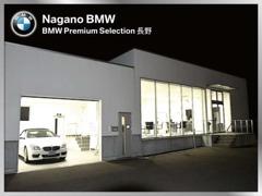 BMW認定中古車についてはこちらの建物まで!BMW Premium Selection長野から、良質なBMW車を全国の皆様にお届けいたします!
