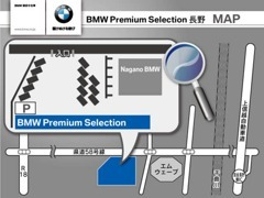 BMW Premium Selection長野(認定中古車)へお越しの際は一番奥の建物へ!交通量が多い通りですのでお気をつけてご来店下さい!