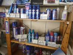 当店WAKO'S製品を取り揃えております。お車のメンテナンスも自信をもって行わせて頂きます。