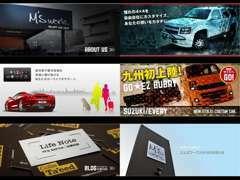 □■M's worksホームページ開設致しました■□