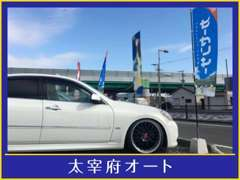 当店で販売するお車は熟練の担当者がしっかりと磨き上げた上でご納車させて頂きます!