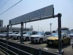 徳島市川内町国道11号線沿いにございます。