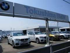 BMW認定中古車だから、安心の品質、保証!