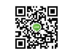 LINEでのお問い合わせもご活用ください。