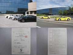 第三者機関の日本自動車鑑定協会(JAAA)による鑑定を入庫時に全車実施しております。詳しく店頭にてお問い合わせください。
