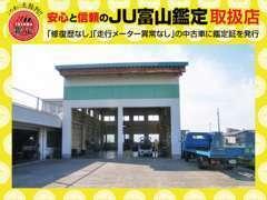 当店展示場下に整備工場がございます。
