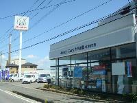 ホンダフレンドリー 柳川佃町店