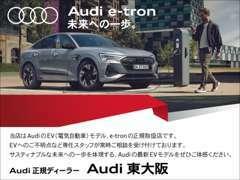 Audi東大阪認定中古車全国陸送無料!