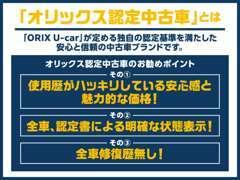 4月1日(木)よりオリックスU-car西福岡店はスプリングフェア開催中!!よりお得に良質な中古車を当店でお求めください♪