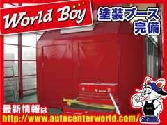 ☆只今『高価買取』強化中!大切に乗られてきたお車を『ワールドボーイ』にお売り下さい!きっと・・・満足頂けると思います!