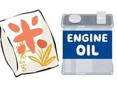 お車納車の際にお米をプレゼント!また、初回のエンジンオイル交換を無料で実施致しております。