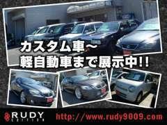 フルリメイク/セダン/四駆/軽自動車/ワンボックス/外車/取扱いしてます。