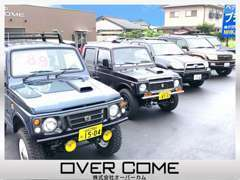 4WDの在庫、販売実績は県内でも随一!!車選びからカスタムまでお気軽にご相談下さい♪