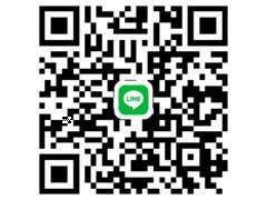 当社固定電話番号042-533-5055を登録していただければLINEでもお問い合わせをいただけます♪ お気軽にご利用ください(^^)/