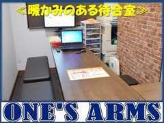 ■修理、オイル交換時は待合室でお待ち下さい☆用品多数展示中!
