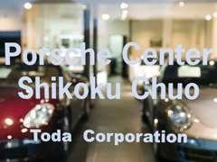 松山自動車道 新居浜ICからアクセスも良く、県外からのご訪問でもお気軽にお越し下さい。