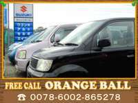 ORANGE BALL null