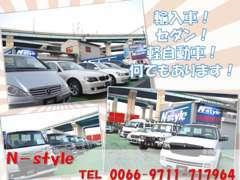 在庫は常に30台以上揃えております!輸入車、セダン、軽自動車、ミニバン等、ラインナップも多種多様です☆