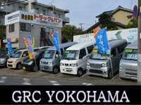 GRC 横浜店