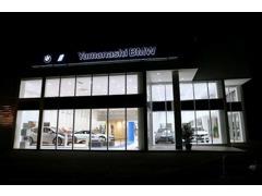 本社ショールームとサービスセンターは「BMWPremium Selection山梨」よりお車で僅か7~8分ほど。