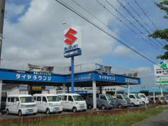 国道12号線沿い、2階建ての展示場が目印!!岩見沢ICより車で約10分!!
